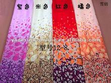 S554 muslim & islamic & arabic hijab scarf 2012