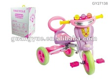 GY27138 Hot Sale Luxury Baby Tricycle