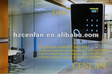 Office building security access control system