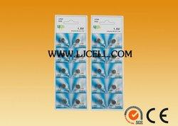 1.5V Alkaline Button cell LR750 / AG5 Battery