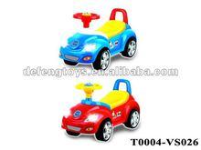 kids motor car