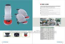 GBZ-530B floor cleaning machine
