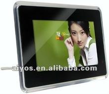 7 inch digital photoframe private mode