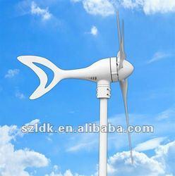 300w DC 12v/24v Wind Turbine Generator/Windmill Generator With CE