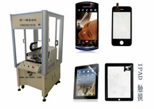 """2012 New 