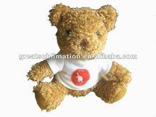 "6"" Teddy Bear with blank poly T shirt"