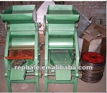 Peanut shelling machine nut shelling machine peanut sheller easy to operate rephale