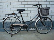 Cool Style MTB Sport Bike