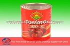 Seasonings & Condiments canned tomato ketchup