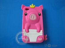 Best silicone cellphone case in 2012