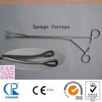 Medical surgical sponge holder forceps