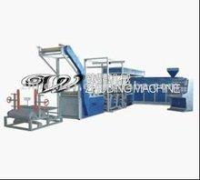 Non Woven Fabric Laminating Machine/ Non-woven Fabric and PET Laminator Machine