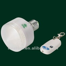 4W remote control battery led light HC001