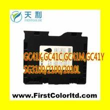 Ricoh Aficio SG3110Dnw ink cartridge