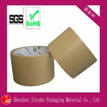 Water activated kraft tape(ISO 9001 2008&SGS)