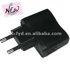 Universal 4.2V 8.4V 12.6V 25.2V AC DC Lithium battery charger adapter