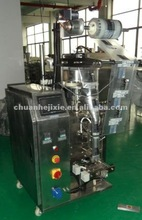 4 sides sealing grains packing machine