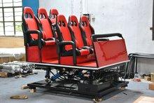 cinema chair 2012
