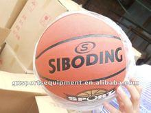 7# PU basketball OEM served