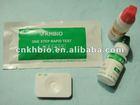 A007--HAV Antibody IgM 40T/box serum Dot Rapid Assay Kit