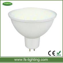 MR16 LED SMD 5050 2012