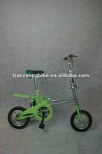 20'' Mountain bicycle/bike/MTB folding bike