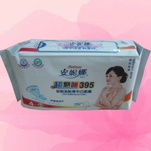 2012 New design packing sanitary napkins and sanitary articles for lady(JHS017)