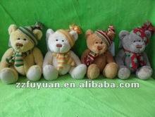 2012 christmas gift, plush toy