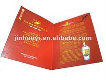 customized presentation folder catalog printing 2012