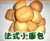 soft bread making machine