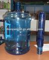 5 litros pet golpe máquina de injecção , garrafa de água pura máquina de sopro , grande garrafa de plástico máquina de sopro
