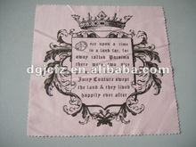 2012 high quality soft optical silk eyeglass/sunglass/lens cleaning cloth pink