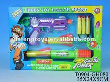 New! Sport game Soft bullet gun toys