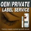 FEG Eyelash Growth Mascara/100% Herbal Extracts/FDA