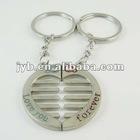 Comb lover key chain/novel keyring