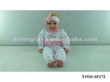 cheap baby dolls