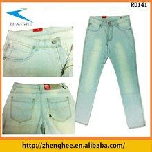 2012 jeans pants models for men
