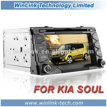 Special 7 inch 2 din touch screen In dash car multimedia for KIA SOUL