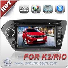 7 Inch 2 Din Touch Screen Auto Radio for KIA K2
