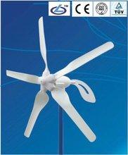 300w low wind power generator