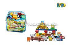 Building Block ,happy farm,55pcs