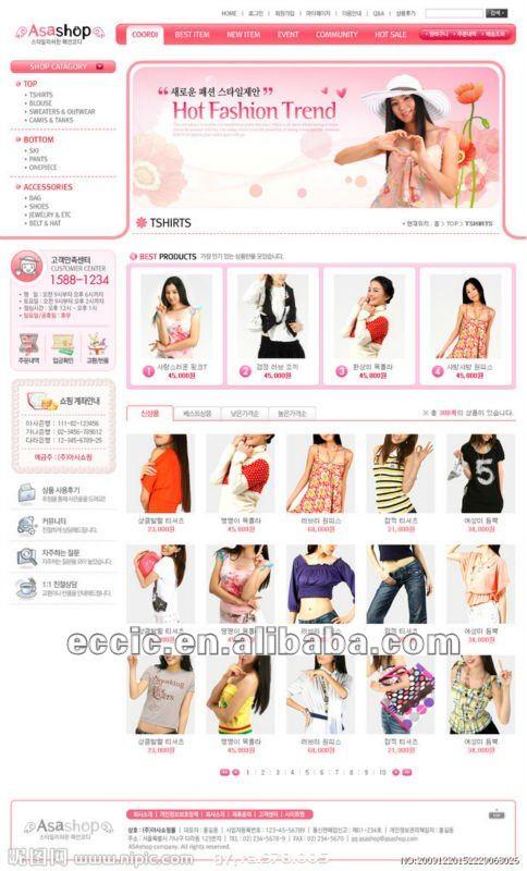 profesional de la moda ropa para mujer de prendas de vestir ropa