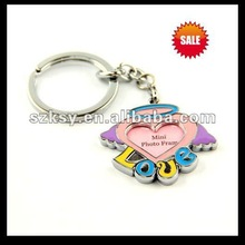 2012 custom photo frame keychain