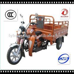 trike chopper three wheel motorcycle HY150ZH-ZHY2 High quanlity