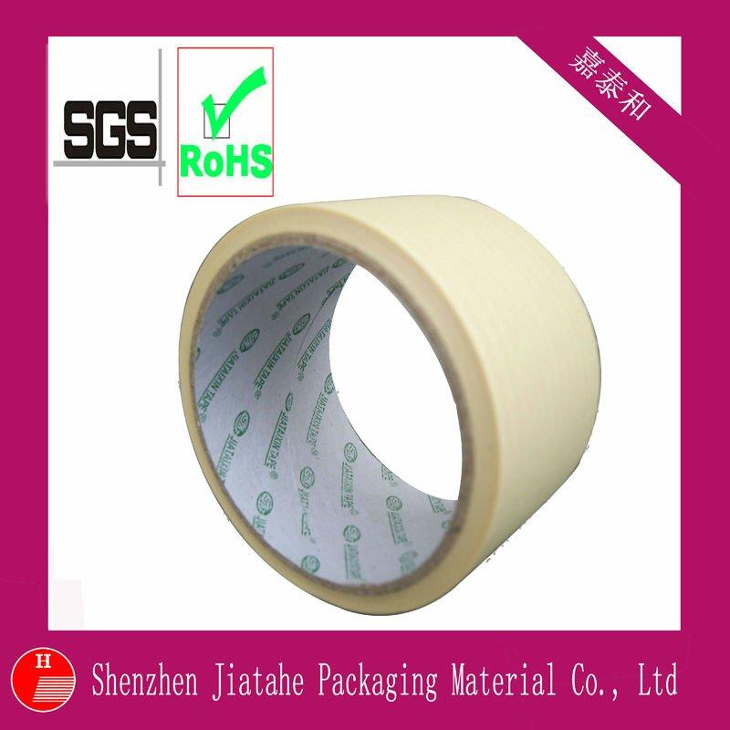 Decorative masking tape(ISO 9001 2008)