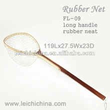 extra long handle rubber landing net FL-09