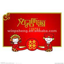 2012 music chinese style wedding invitation card