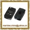 Remote key cover for car keys