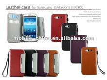 For galaxy s advance case