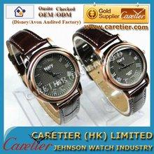 Fashion Quatz Leather Band Couple Wrist Watch TT-